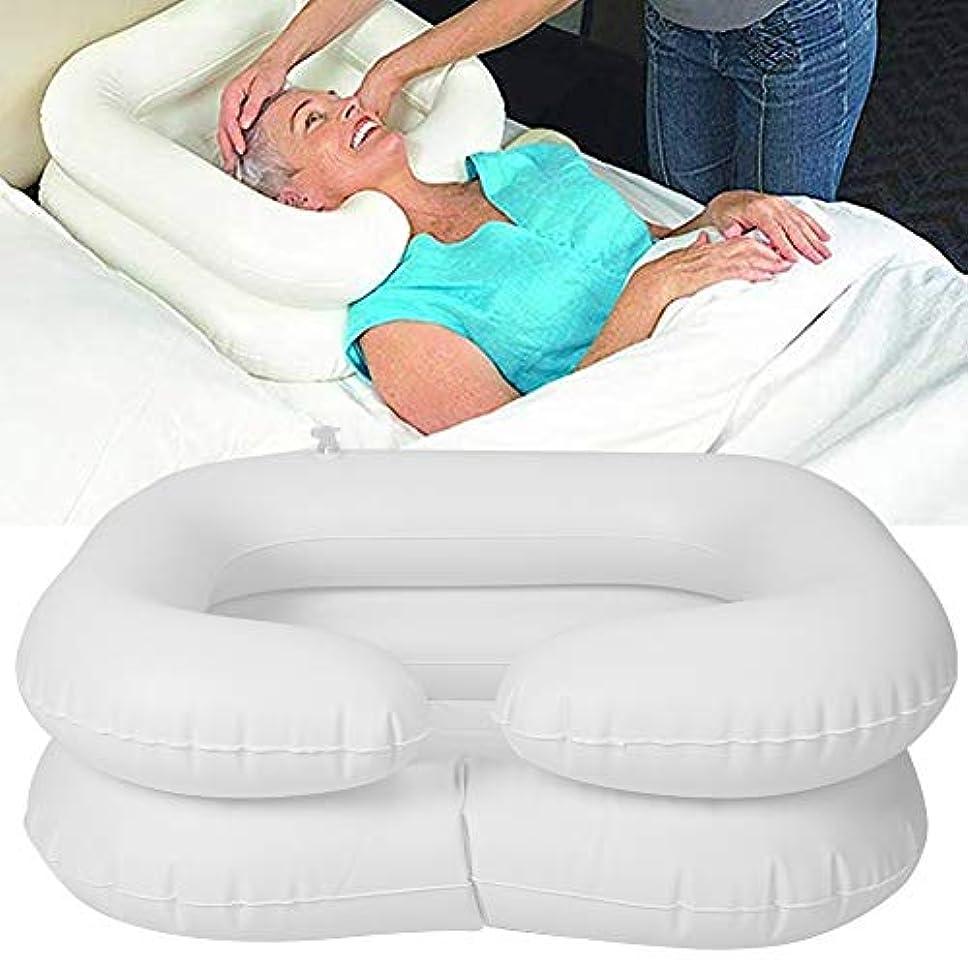 溶かす暗記する仮定するシャンプー洗面器、身体障害者用ベッドサイドシャワーシステム、高齢者寝たきり、ベッドに閉じ込められた人々のためのオーバーヘッドシャワー、ウォーターバッグ