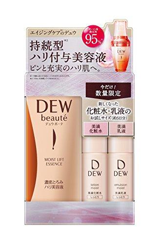 DEWボーテ モイストリフトエッセンス45g(美容液)+DEW化粧水・乳液ミニセット