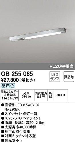 OB255065