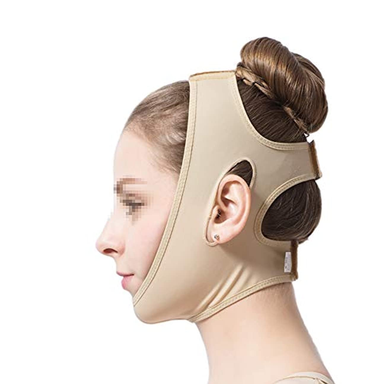 ファイアルぼんやりした哀XHLMRMJ フェイスリフトマスク、下顎袖医療グレード脂肪吸引術整形弾性ヘッドギアダブルあご顔ライン彫刻圧力包帯 (Size : XL)
