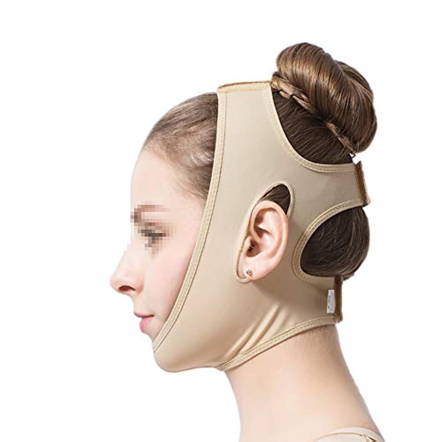 食料品店拡声器資金フェイスリフトマスク、下顎袖医療グレード脂肪吸引術整形弾性ヘッドギアダブルあご顔ライン彫刻圧力包帯 (Size : S)