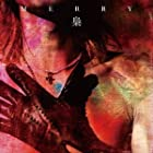 梟(初回生産限定盤B)(DVD付)(在庫あり。)