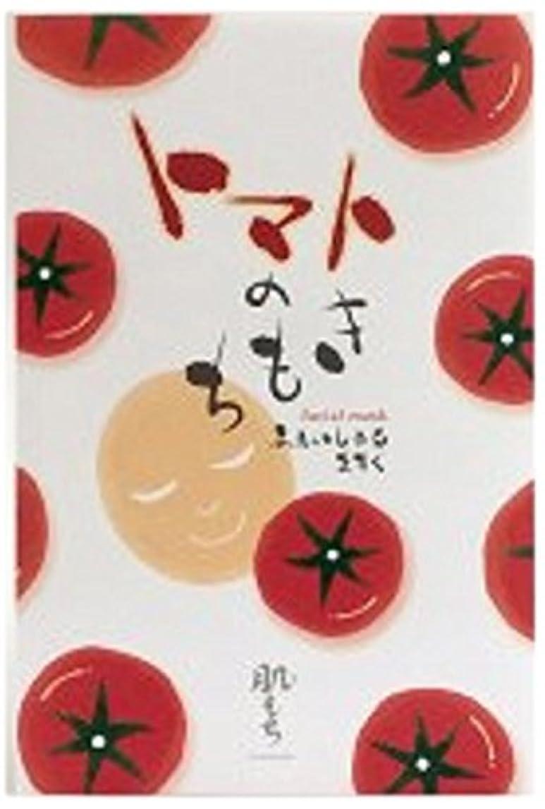 右応じるバック肌もち トマトのきもちフェイシャルマスク(美容液パック1枚20ml)