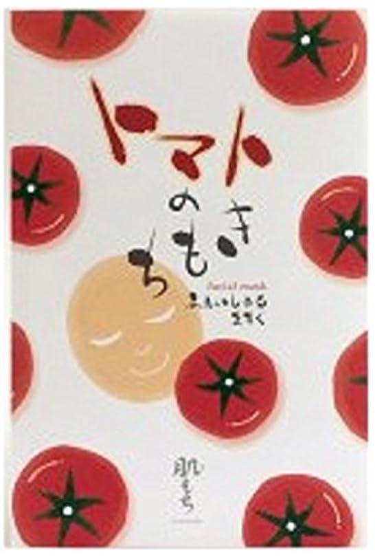 強度なんでもパッチ肌もち トマトのきもちフェイシャルマスク(美容液パック1枚20ml)