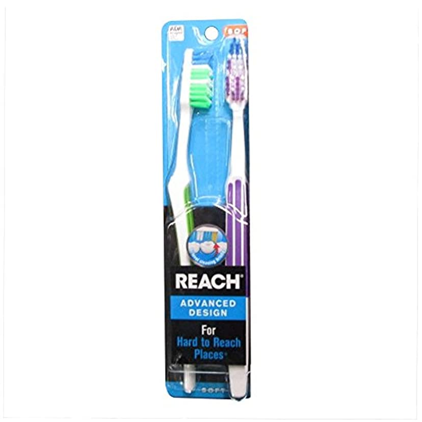 Reach 高度なデザイン完全な頭部柔らかい歯ブラシ、盛り合わせ色、2カウント(2パック)合計4歯ブラシ