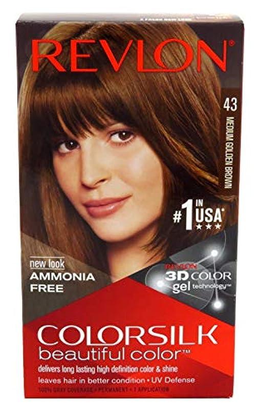 歯やむを得ない広大なRevlon Colorsilkヘアカラー[43]中ゴールデンブラウン1をEA(6パック)