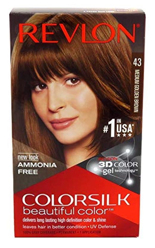 指定するサンダル苦行Revlon Colorsilkヘアカラー[43]中ゴールデンブラウン1をEA(6パック)