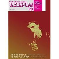 季刊TRASH-UP!! vol.3(DVD付)