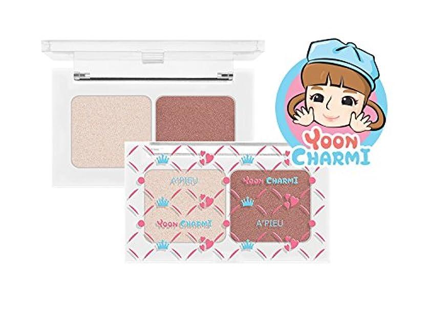 オピュ[APIEU] TO YOUR shadow (Yooncharmi Edition) トゥ?ユア?シャドー(ユンチャミ版) (Twinkle)