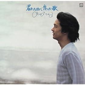 Amazon.co.jp: 大空と大地の中...