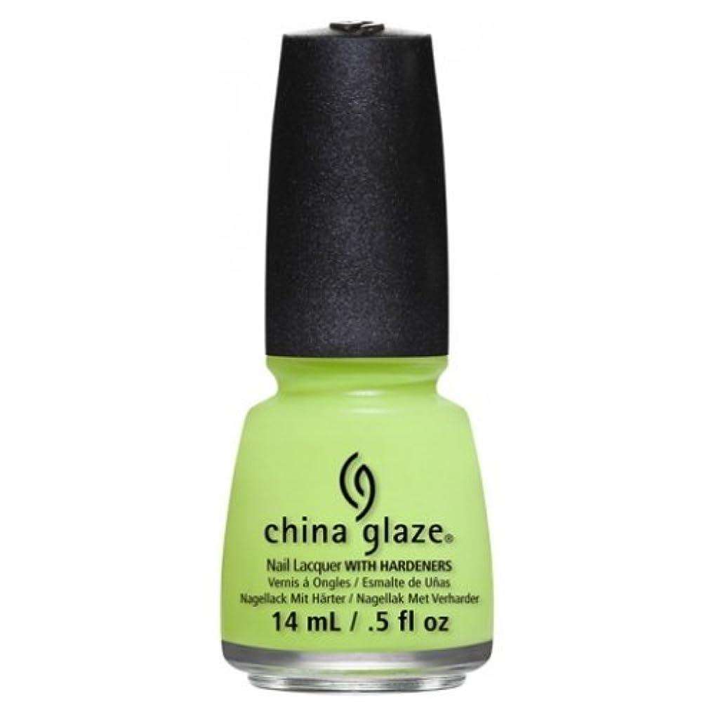 何かカストディアン現代CHINA GLAZE Nail Lacquer - Art City Flourish - Grass Is Lime Greener (並行輸入品)