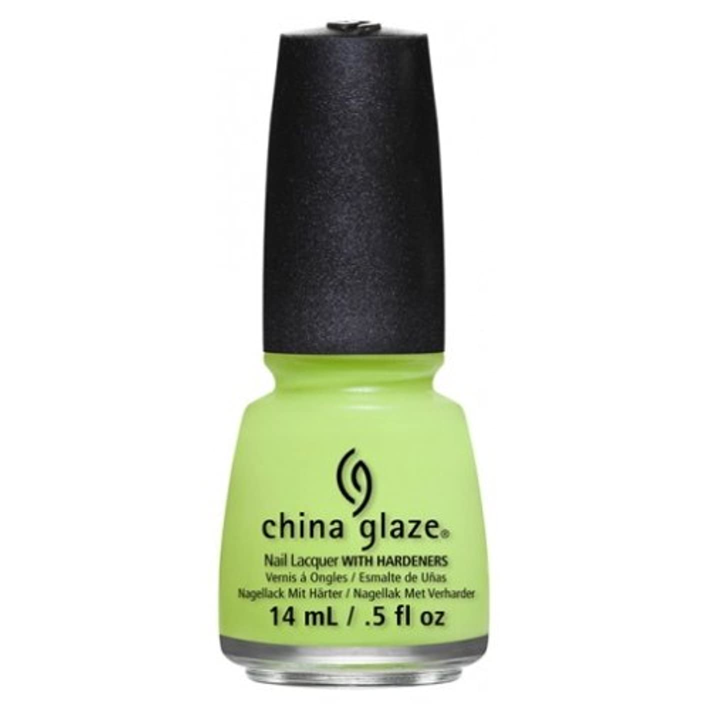 マーカー敬意できないCHINA GLAZE Nail Lacquer - Art City Flourish - Grass Is Lime Greener (並行輸入品)