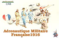 エデュアルド 1/48 第一次世界大戦フランス陸軍航空隊1916年 EDU8511 プラモデル