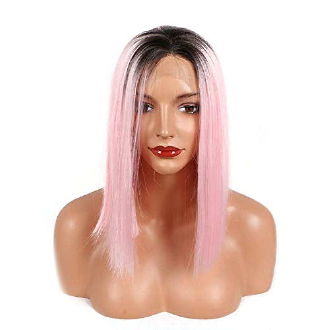 からかう優しい肥沃なYOUQIU BOBショートストレート髪のグラデーション合成レースフロントウィッグウィッグ (色 : ピンク)