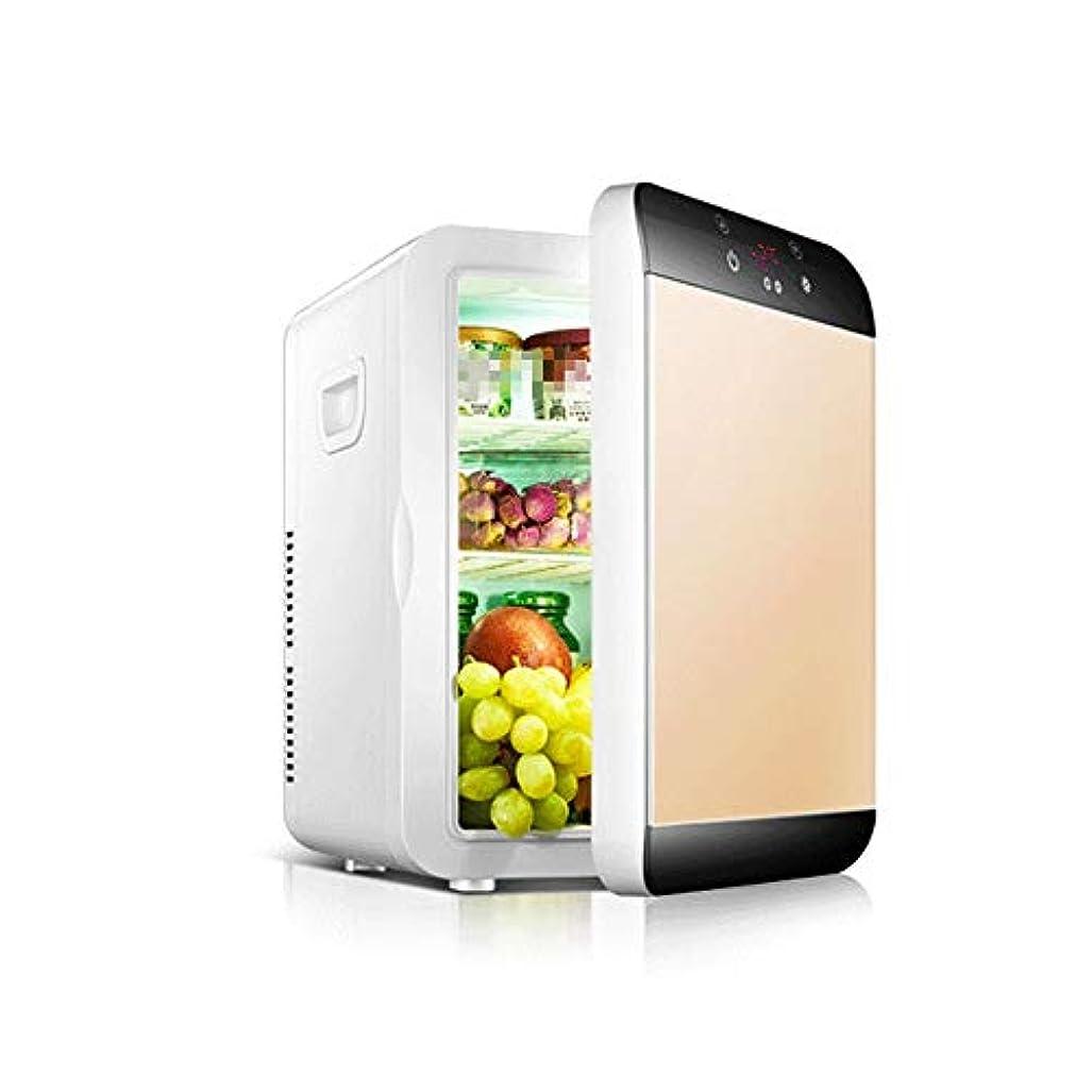 記念農業の散文カー冷蔵庫 20リットルのコンパクトラジエーターはミニ冷蔵庫を温めることはベッドルームオフィス車のポータブル冷蔵庫に最適です。 家庭用&車用 カー トラック 大容量 (色 : Gold, Size : 33X28.5X41CM)