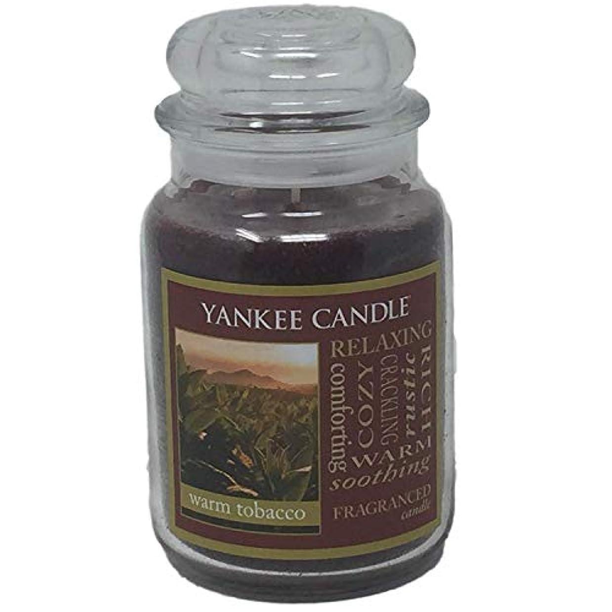 傷つきやすい満州密度Yankee Candle WarmタバコJar Candle – 22 oz Largeサイズ