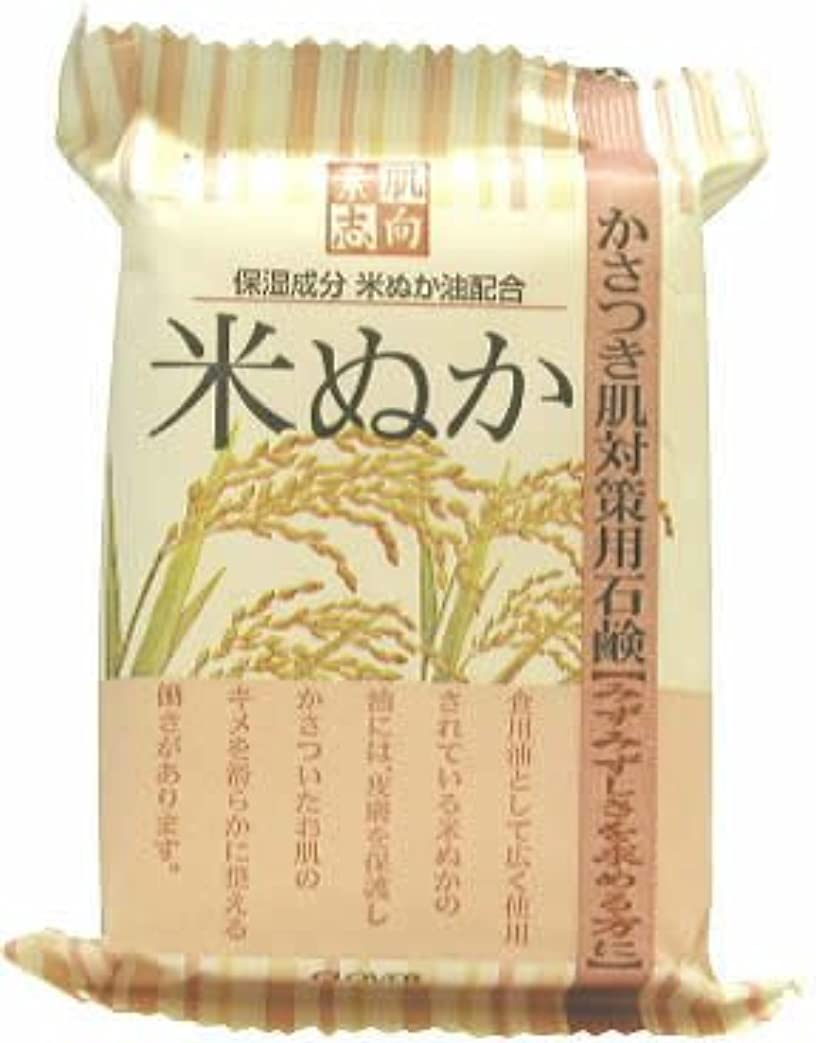 アブセイベジタリアン人形クロバー 素肌志向 米ぬか
