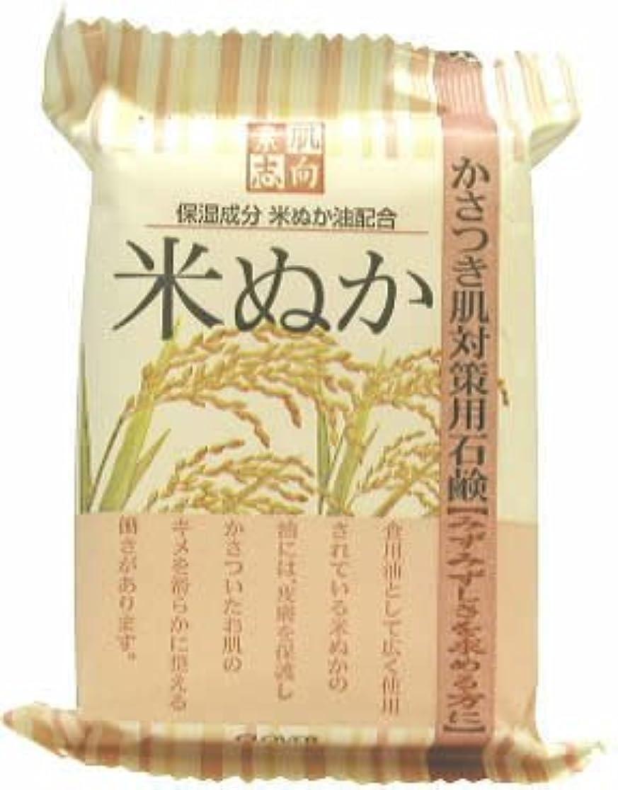 ぬれた貫通する花瓶クロバー 素肌志向 米ぬか