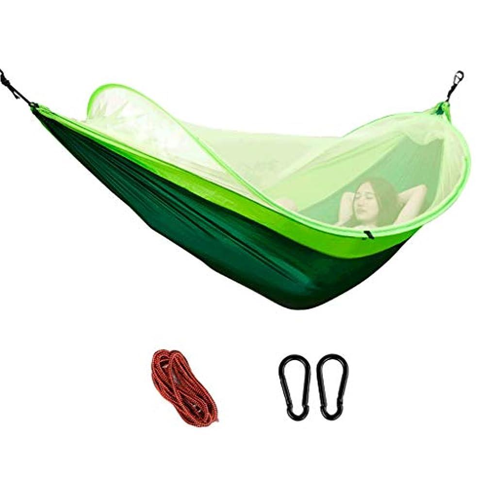 落胆した予防接種する知覚するQIQIDEDIAN 超軽量の屋内世帯の単一のキャンプ用品の外のハンモックの蚊アカウント (Color : Green, Size : A)