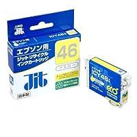 ジット JITインク ICY46対応 【改】 JIT-E46YZ 2個セット