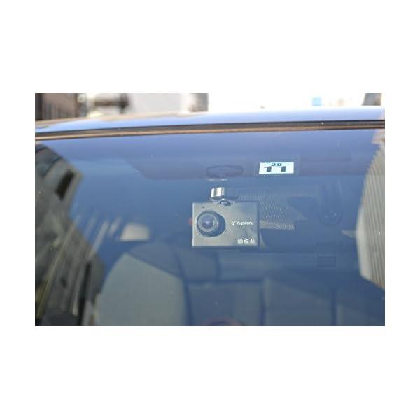 ユピテル GPS搭載ドライブレコーダー DRY...の紹介画像3