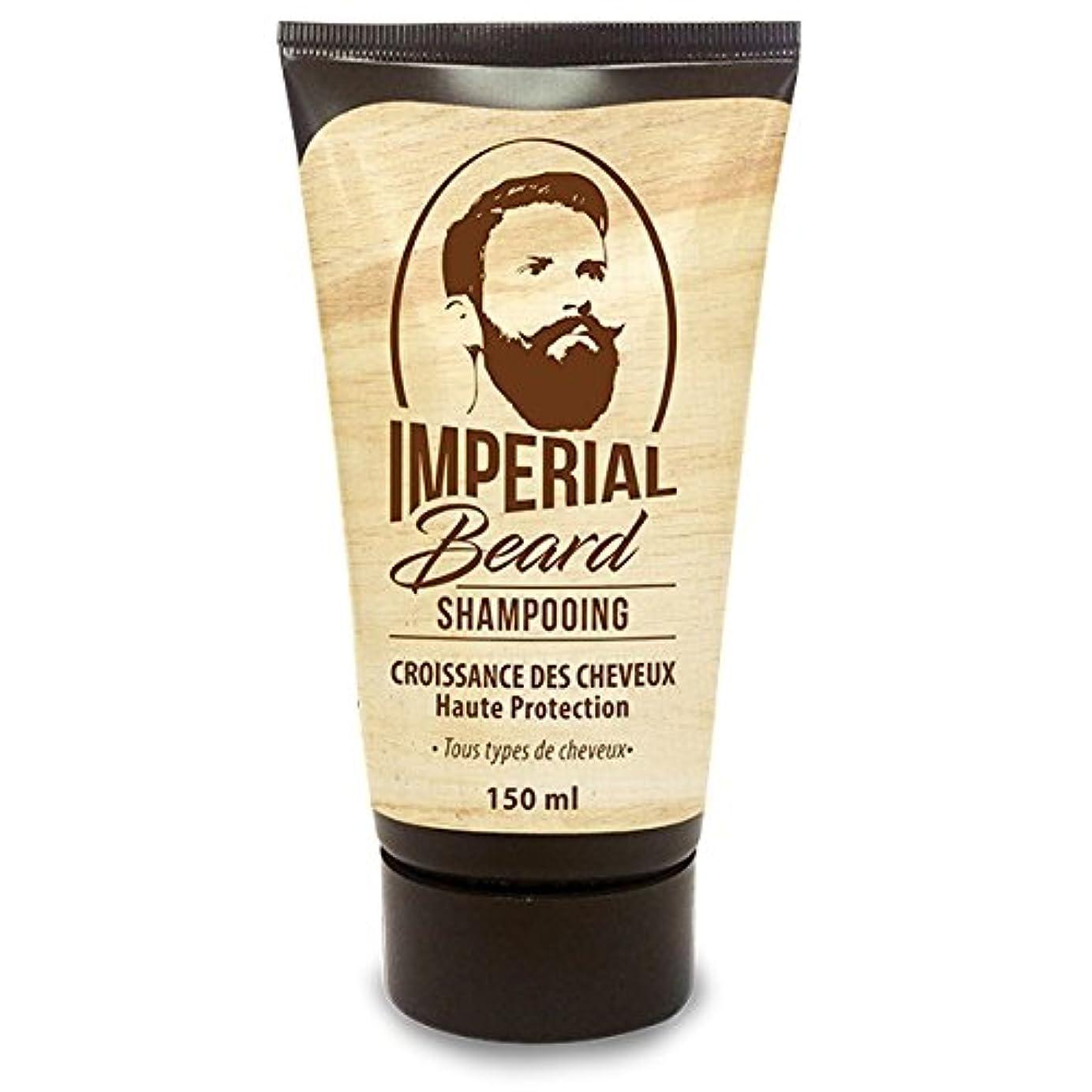 陰気頂点曖昧なImperial Beard-育毛シャンプー-150 mlチューブ