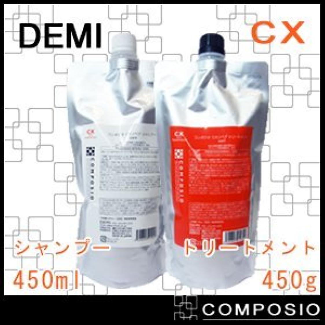 安いです大胆不敵小麦粉デミ コンポジオ CXリペアシャンプー&トリートメント 詰め替え セット 450ml,450g