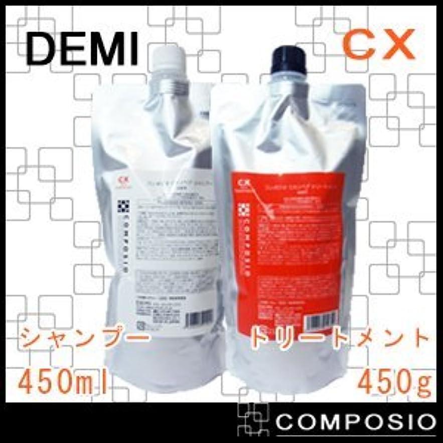 影響力のある種をまくアミューズデミ コンポジオ CXリペアシャンプー&トリートメント 詰め替え セット 450ml,450g
