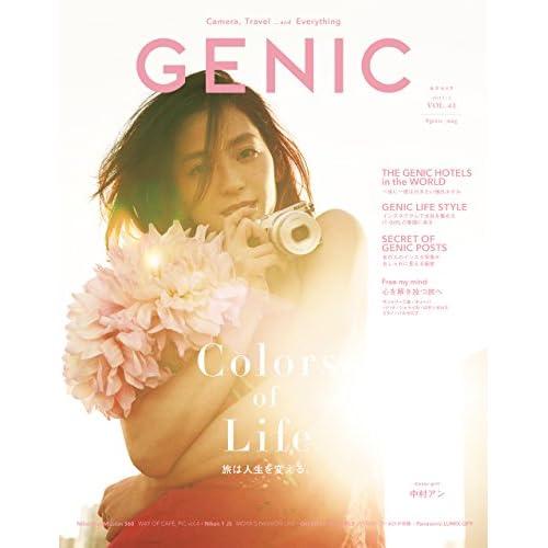 【Amazon.co.jp限定】女子カメラGENIC 2017年 3月号(vol.41)  限定フォトブック付き