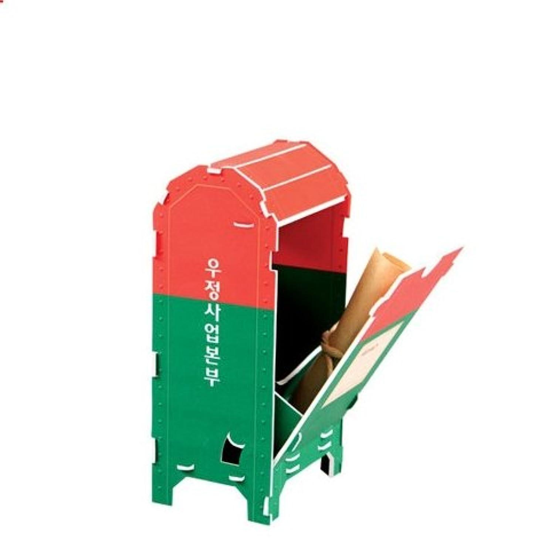 Sensitive MailBOX