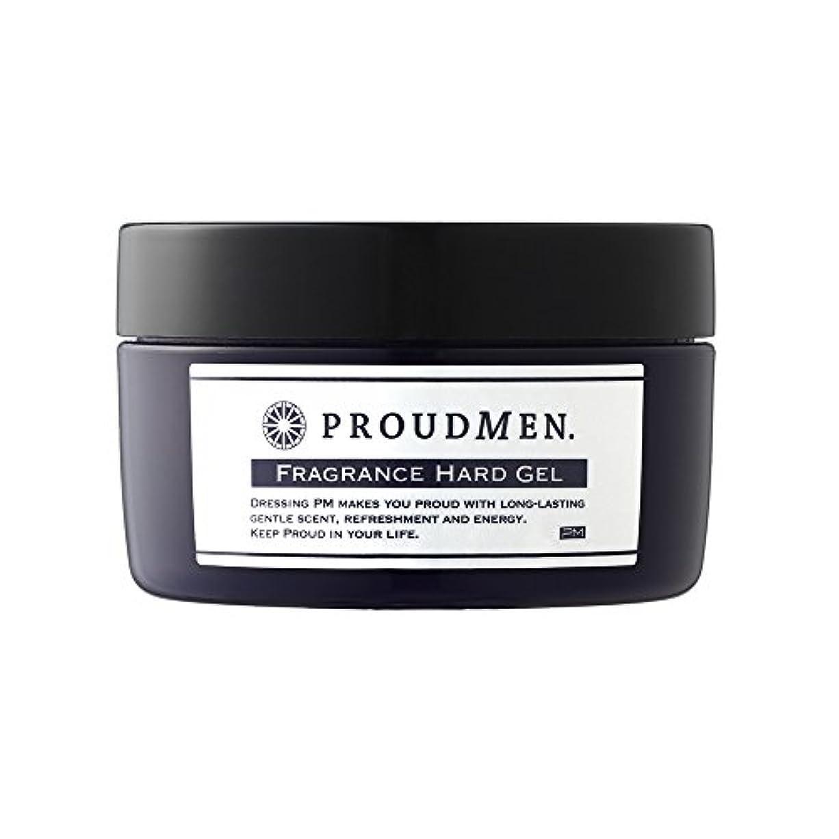 抑制侵入する可聴プラウドメン フレグランスハードジェル 90g 整髪料 スタイリング剤 ヘアジェル