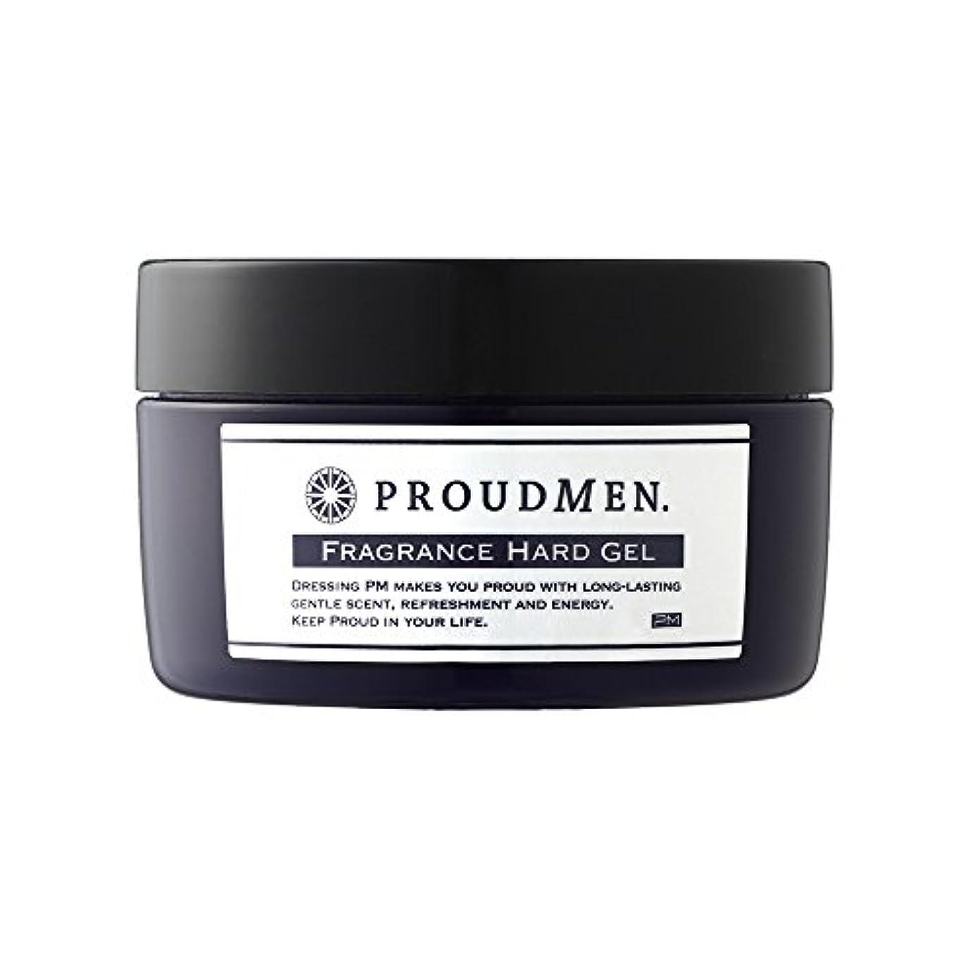 種類こどもの日最も早いプラウドメン フレグランスハードジェル 90g 整髪料 スタイリング剤 ヘアジェル