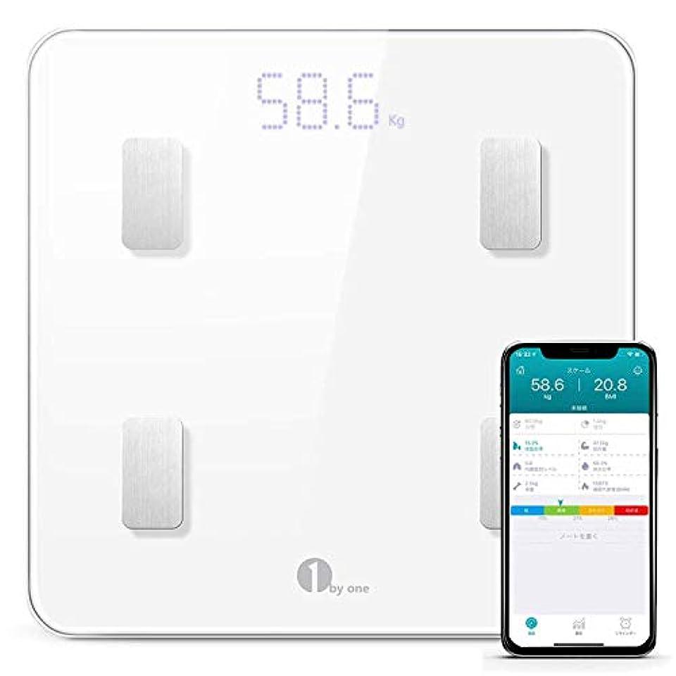 まばたき元のシーサイド1byone 体重計 Bluetooth 体組成計 スマホ連動 体脂肪計 smart scale 体重/体脂肪率/体水分率/推定骨量/基礎代謝量/内臓脂肪レベル/BMIなど測定 iOS/Android対応 日本語アプリで...