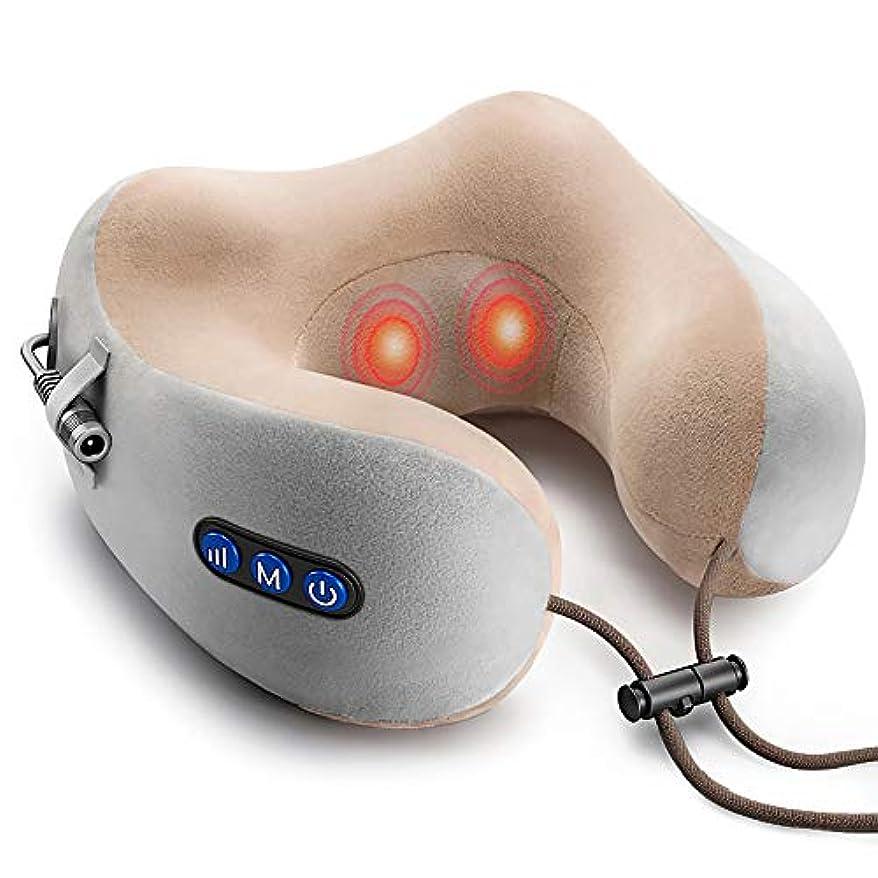 後みがきます障害首マッサージャー U型 ネックマッサージ 飛行機まくら頚椎肩こり改善 ネックピロー U型 充電式 マッサージ器 コンパクトマッサージ器  安眠 首もみマッサージャー ストレス解消 自動オフタイマー 車用 家庭用 職場用