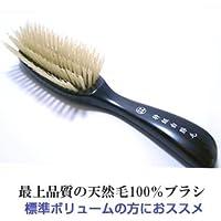 特級白豚毛ヘアブラシ6行植え 江戸屋・白豚毛ヘアブラシ(獣毛ヘアブラシ) 標準の髪ボリュームの方向け