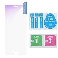 Qiilu iPhone6/7/8 保護フィルム 液晶保護フィルム 保護シート HD 防飛散/ 3D Touch対応/気泡防止/指紋防止/超薄(ブルーレイ)