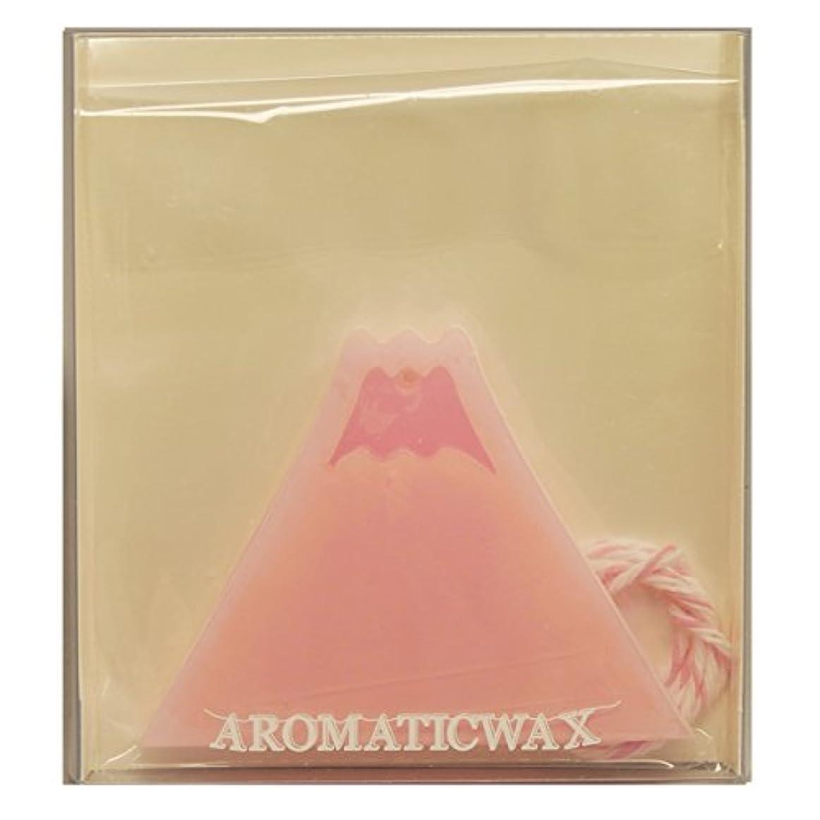 疑い強盗自転車GRASSE TOKYO AROMATICWAXチャーム「富士山」(PI) ゼラニウム アロマティックワックス グラーストウキョウ
