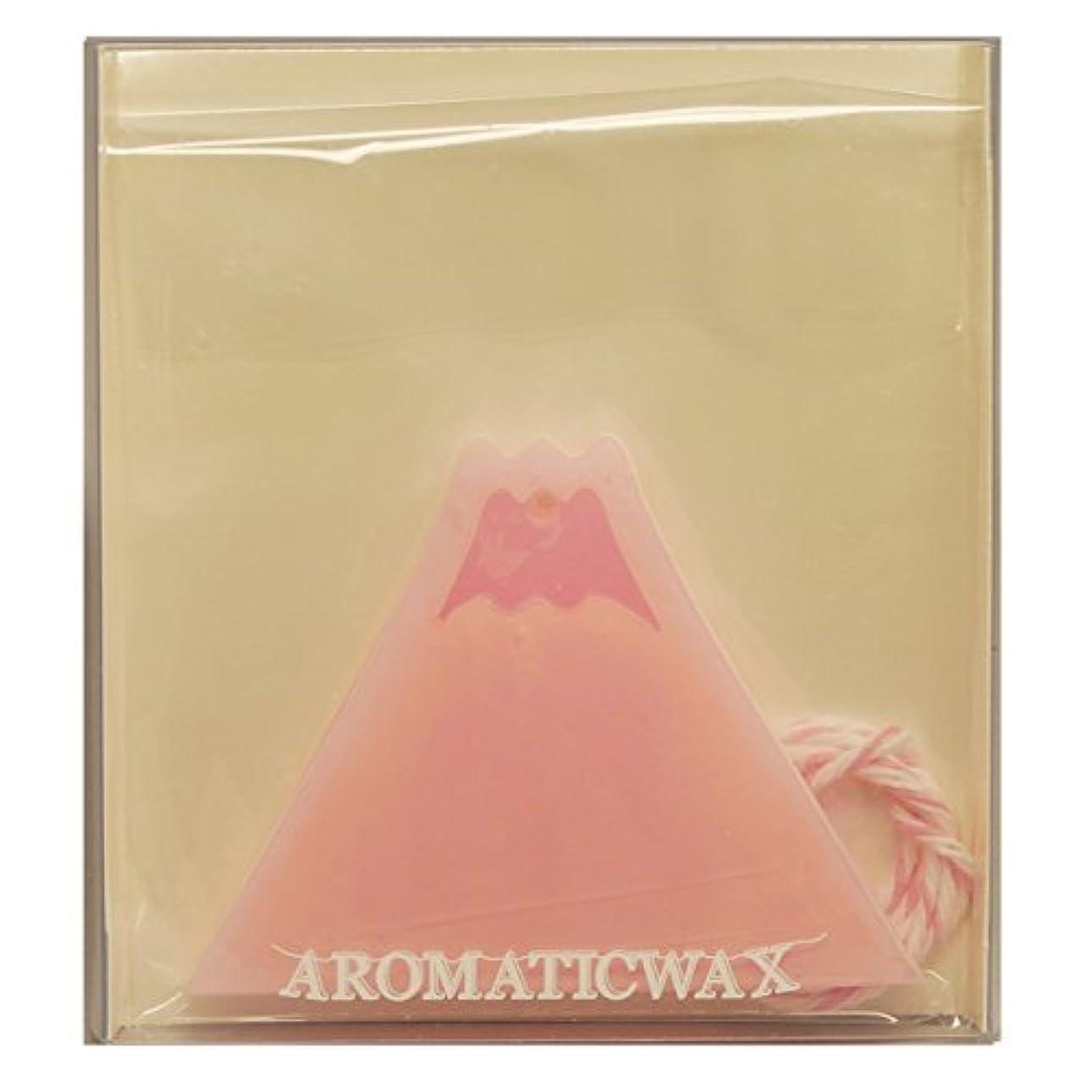 ページェント奨励します噂GRASSE TOKYO AROMATICWAXチャーム「富士山」(PI) ゼラニウム アロマティックワックス グラーストウキョウ