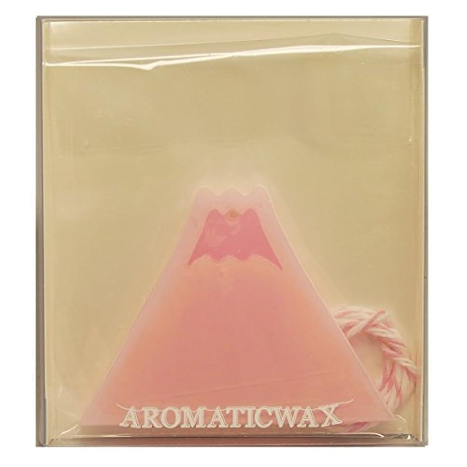 異議境界ビートGRASSE TOKYO AROMATICWAXチャーム「富士山」(PI) ゼラニウム アロマティックワックス グラーストウキョウ