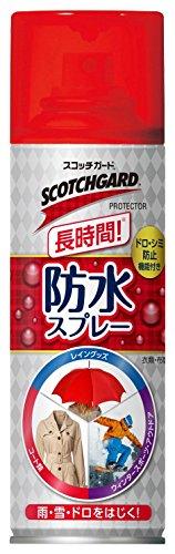 3M スコッチガード はっ水・防汚スプレー 衣類・布製品用 345ml SG...