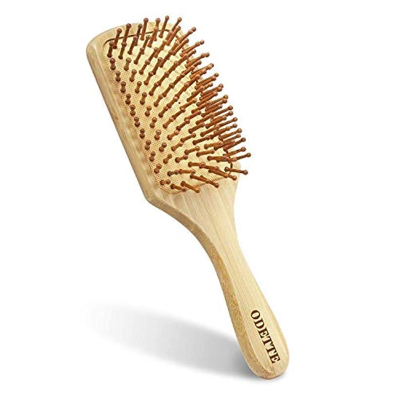 気まぐれな法廷でもOdette ヘアブラシ 竹製櫛 ヘアケアブラシくし ヘアケア 頭皮&肩マッサージ 血行促進 静電気防止 握りやすい 人間工学 美髪ケア 頭皮に優しい メンズ レディースに適用 (大)