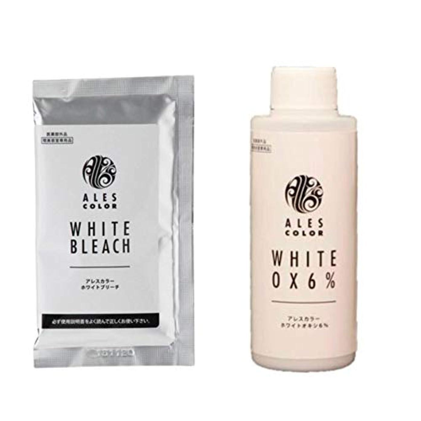 砂黒板支払うアレスカラー ホワイトブリーチ セット(1剤) 30g ホワイトオキシ6% 120ml