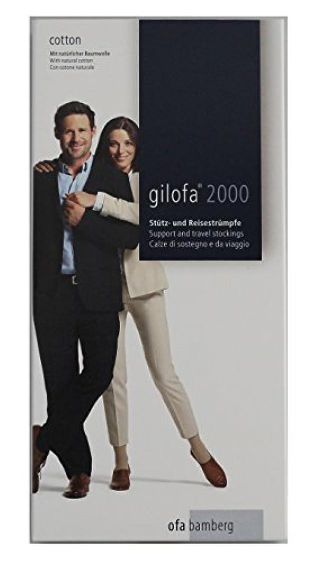 ギロファ スタンダードソックス ネイビー Sサイズ(22.0~23.5cm)
