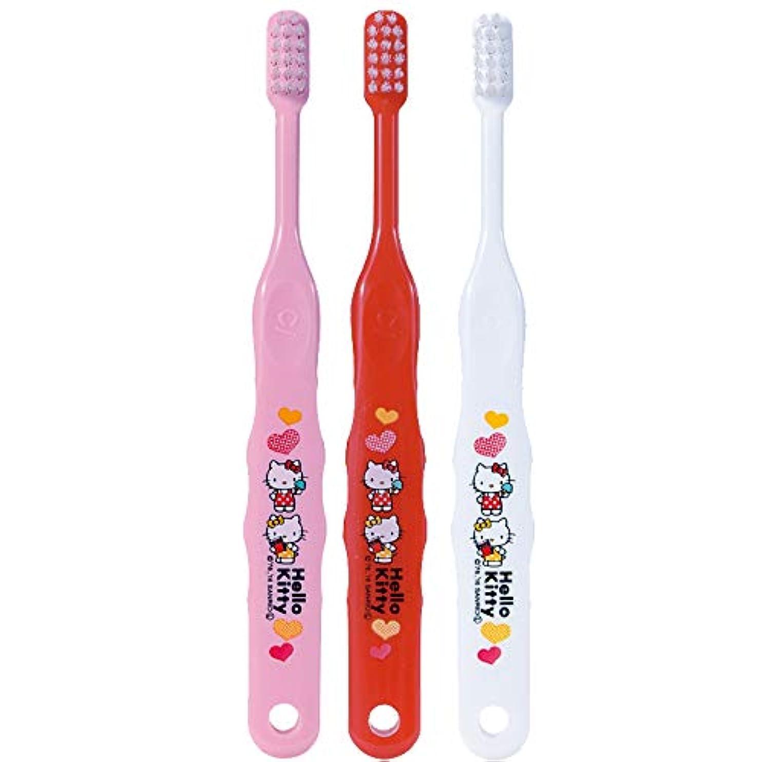 薬を飲む今まで兄歯科専売品 ハローキティ 子供用歯ブラシ Ci503(やわらかめ) × 3本(乳児~小学校低学年向)【日本製】