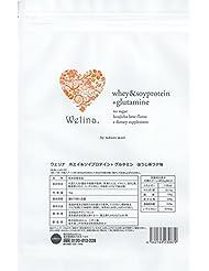 ウェリナ ホエイ&ソイプロテイン+グルタミン ほうじ茶ラテ味 1kg