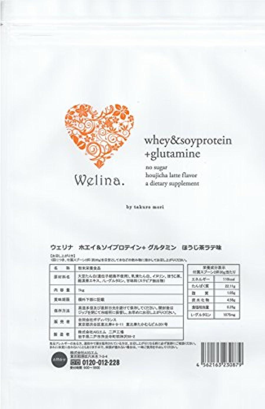 蒸発フラフープ地理ウェリナ ホエイ&ソイプロテイン+グルタミン ほうじ茶ラテ味 1kg