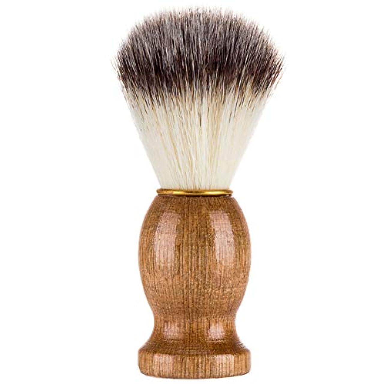見積りほとんどない農夫LLLZM シェービングブラシ メンズ 理髪 サロン 男性用 顔 あごひげ クリーニング シェービングフォーム カミソリブラシ ビーガンフレンドリー 合成毛 従来のグルーミングブラシ ウェットシェービングブラシ