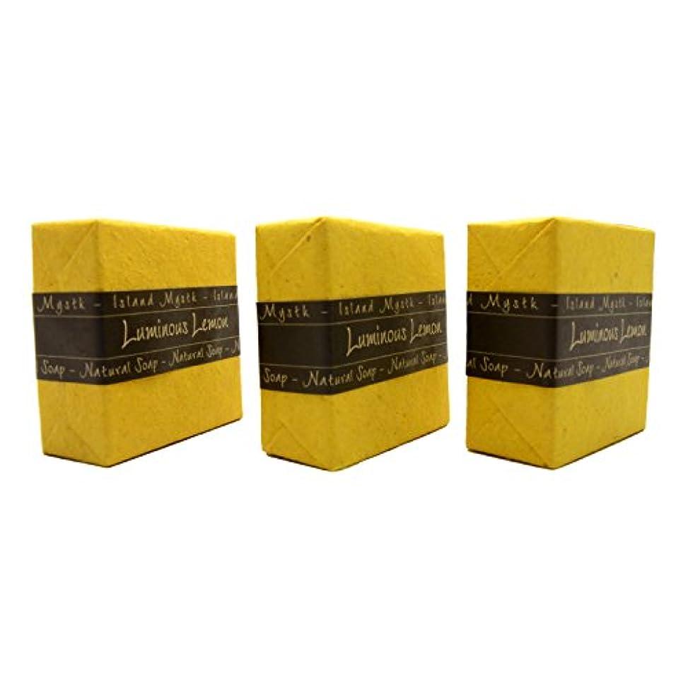 縞模様のシンプトン哲学アイランドミスティック ルミナスレモン 3個セット 115g×3 ココナッツ石鹸 バリ島 Island Mystk 天然素材100% 無添加 オーガニック