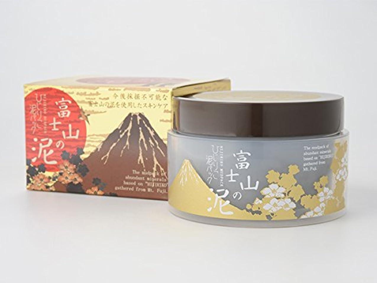 模倣六登場ひじりこ化粧品 ひじりこ泥パックS 富士山の泥 120g