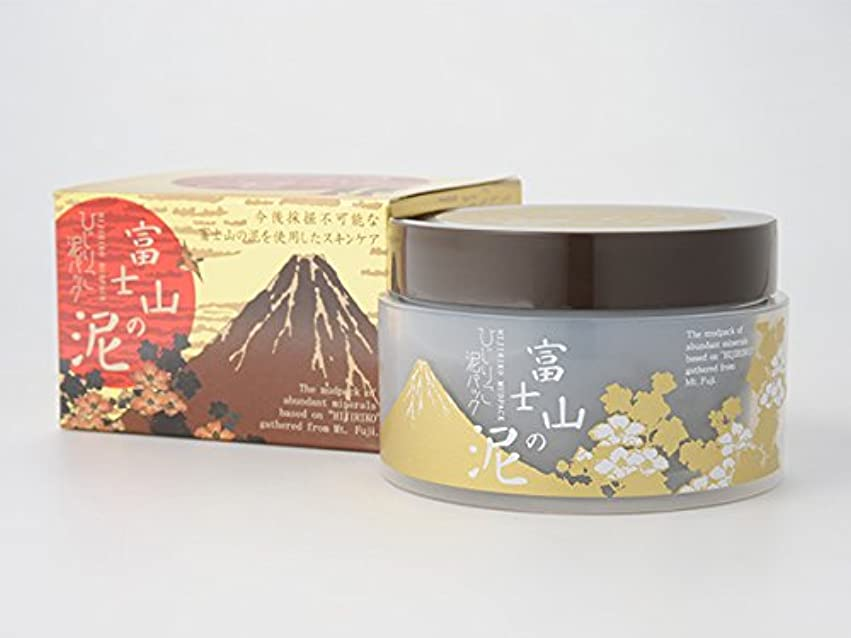 うなる潜水艦腫瘍ひじりこ化粧品 ひじりこ泥パックS 富士山の泥 120g